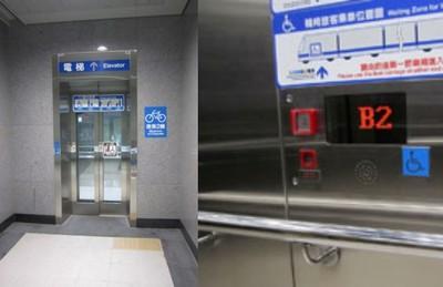 爸見年輕人排無障礙電梯 問話竟被比中指