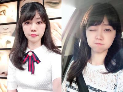 粉絲拱高嘉瑜選總統 網友殘酷揭穿不合法