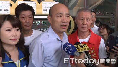 怕郭台銘脫黨參選 韓國瑜喊黨主席整合