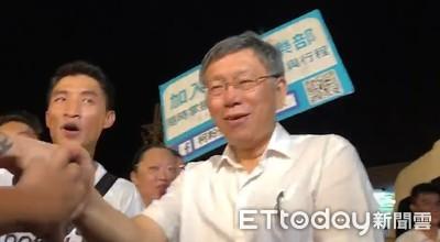 柯文哲創黨 蘇貞昌:盼每個政黨都能為台灣對抗外敵