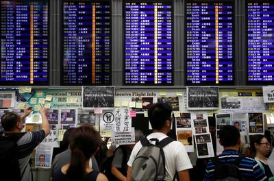 香港大罷工!5日最新航班異動