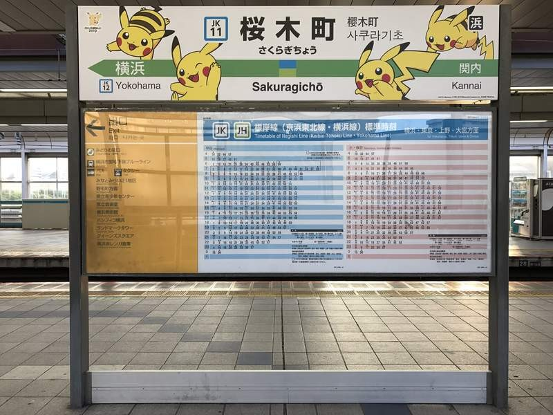 大檸檬用圖(圖/翻攝自推特@takapikapmaster)