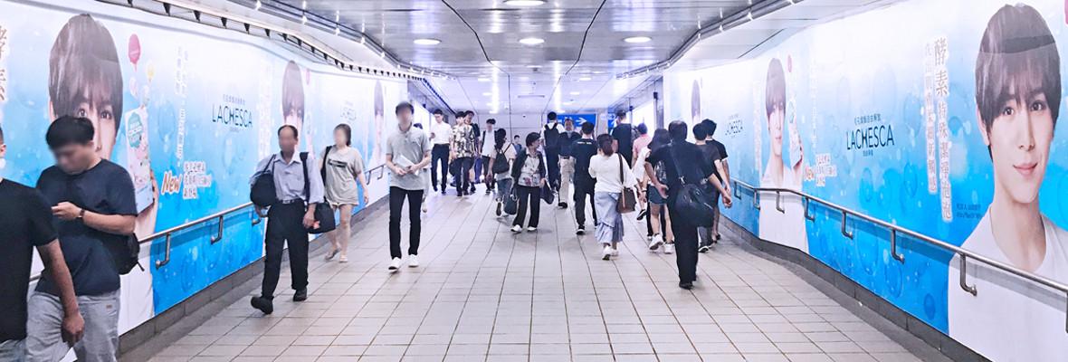 西門站長廊壁貼