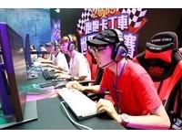《跑跑卡丁車》台灣代表隊出爐 4選手將赴韓爭世界冠軍