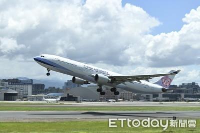 塔巴亂交通!21日航班異動看這篇