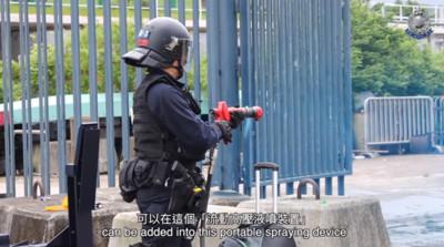 影/港警裝備再升級 催淚水混顏料標記示威群眾