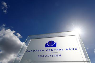 歐洲央行:全球貿易將回溫 製造業是關鍵