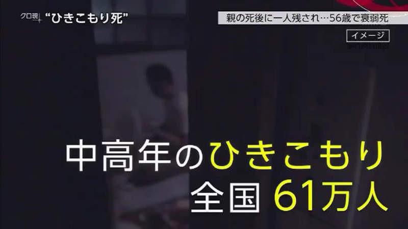 大檸檬用圖(圖/翻攝自youtube@新番組新時代 ヤンキー教育委員会)