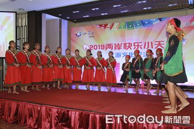 兩岸小天使秀才藝 讓上海學童驚豔