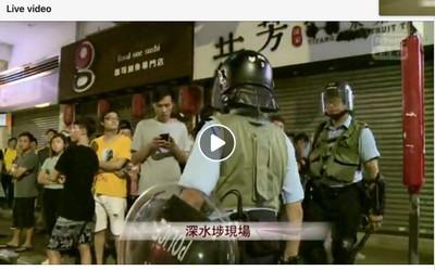 香港一芳招牌遭噴漆改為「共芳」