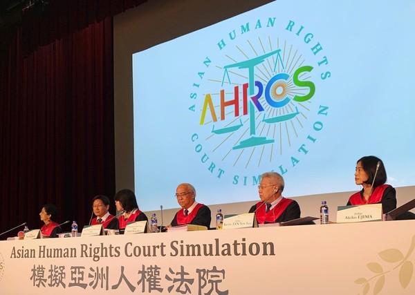 ▲▼模擬亞洲人權法院。(圖/模擬亞洲人權法院臉書)