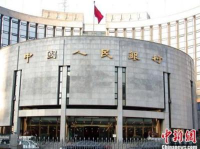 陸央行14日將在香港發行300億元人民幣票據