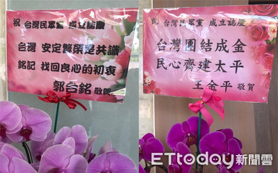 郭王韓都送花 「這裡」看出韓邊緣?