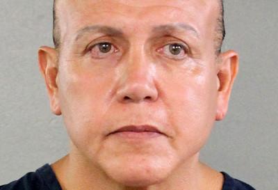 川普狂粉炸彈案判決出爐 法官重判20年