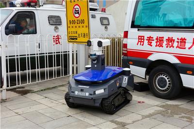 北京維安生力軍 坦克巡邏機器人