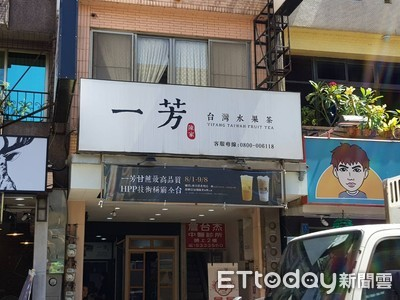 手搖飲的表態 裂解中的台灣