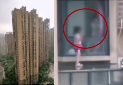 女童爬出24樓 站玻璃棚上跳舞