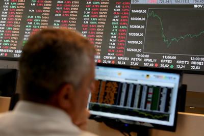 中美貿易戰延燒 台股震盪走低開盤下挫35.74點