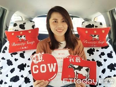 「牛牛專車」網紅打卡新熱點 日本市占第一的香皂跨界吸客