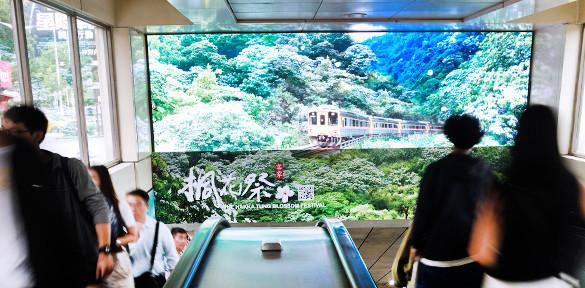 西門站大型LED屏幕+破格包框