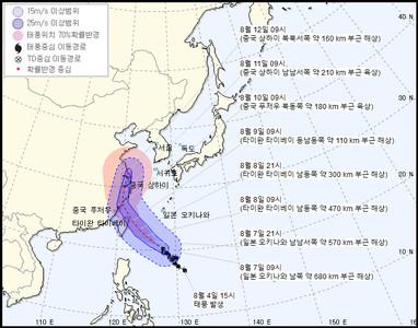 南韓氣象廳:利奇馬9日離台最近
