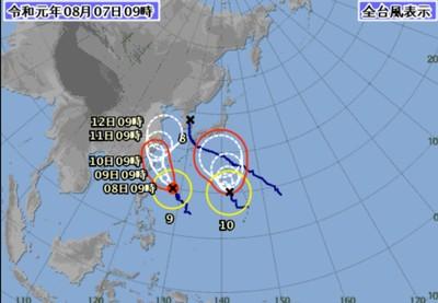 利奇馬逼近沖繩 日氣象廳:警戒高浪大雨