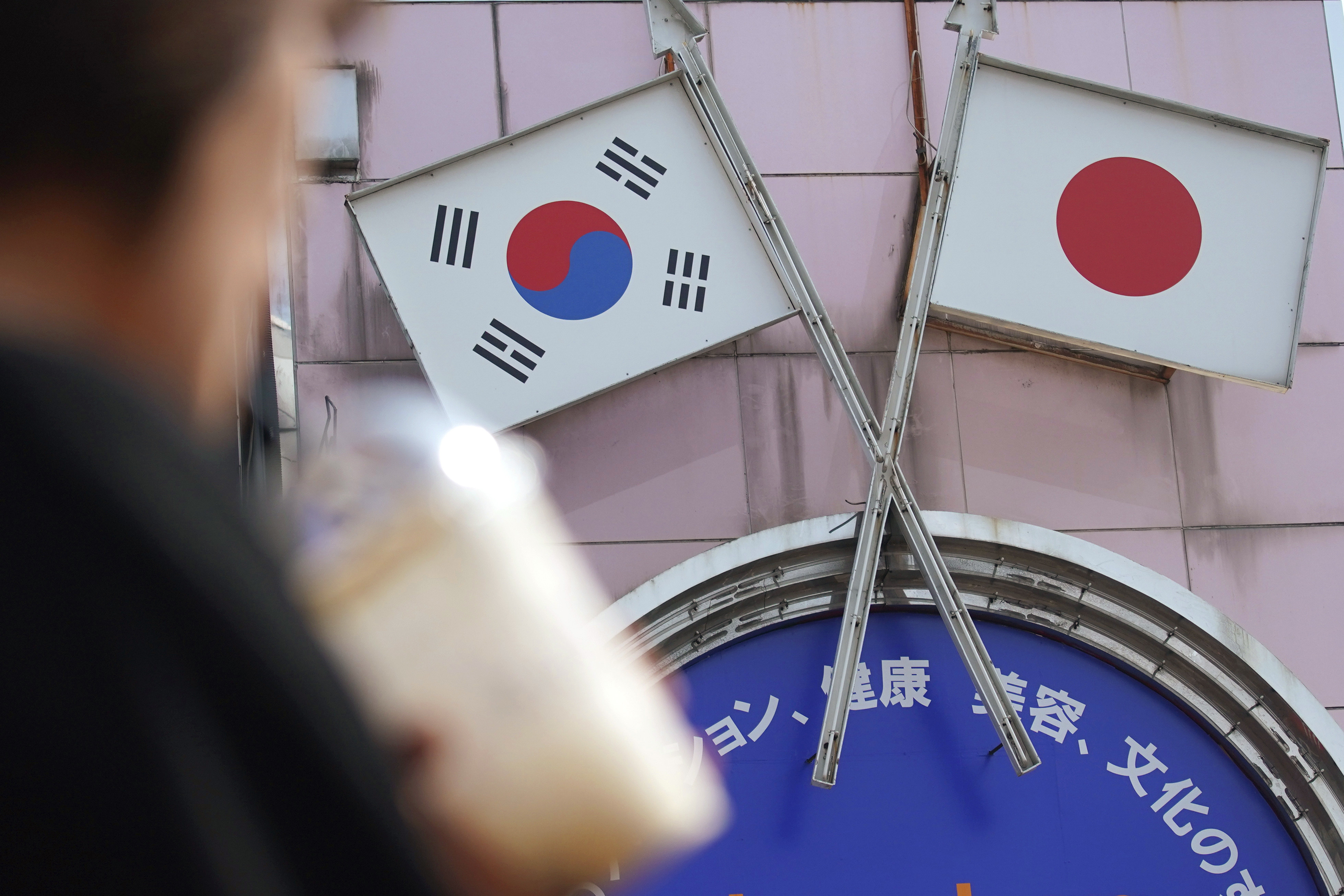 ▲▼日韓貿易戰,日韓。(圖/達志影像/美聯社)