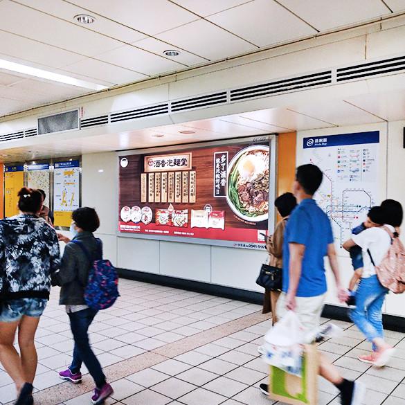 民權西路站橫式燈箱