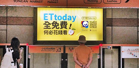 永安市場站月台燈箱