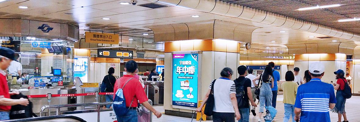 永安市場站直式燈箱