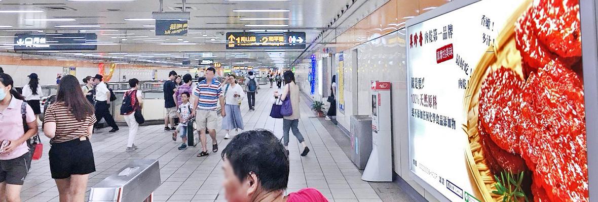 南勢角站橫式燈箱