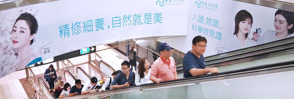 南京三民站空間包覆手扶梯貼