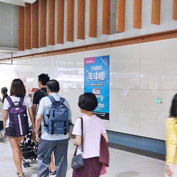 南京三民站壁貼