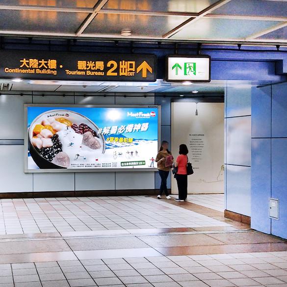 國父紀念館站橫式燈箱