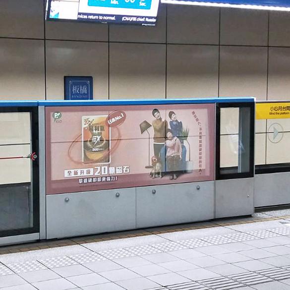 板橋站月台琺瑯板貼