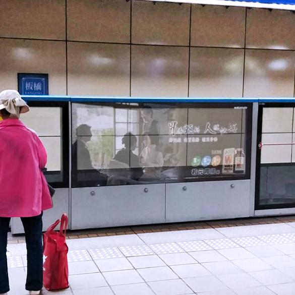 板橋站月台閘門貼