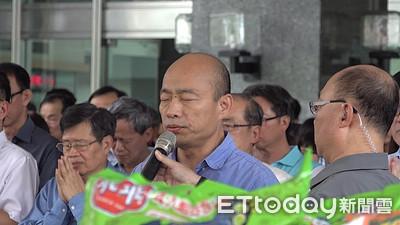 韓國瑜再唸心經 「祈求高雄市民平安」
