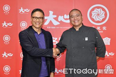 東方菜系連鎖龍頭瓦城集團 前七月營收28.98億元創同期新高