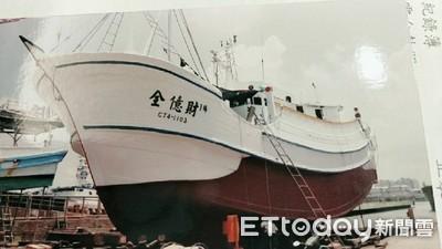「全億財1號」漁船失聯9天 漁業署急尋6船員