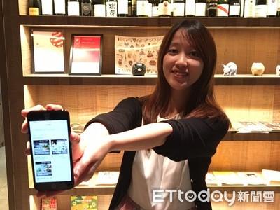 一次搞定!首創銀行App結合網路餐飲平台