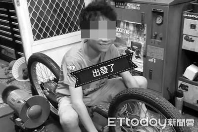 少年遭父虐打被阿姨綑綁 10歲妹看著他溺死在浴缸