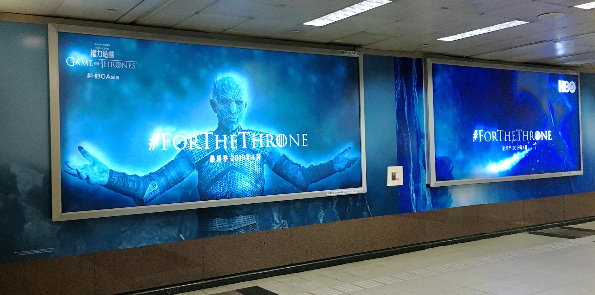 台北捷運廣告刊登  忠孝復興站 HBO動感廣告