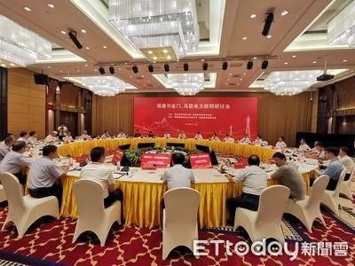 福建開電力聯網會議 金馬意願強