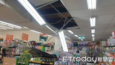 地震強襲!喜互惠醬油飲料掉滿地