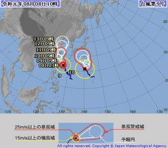 利奇馬逼近日本 2機場已關閉