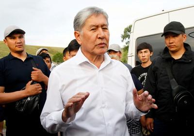 吉爾吉斯前總統被特種部隊突襲