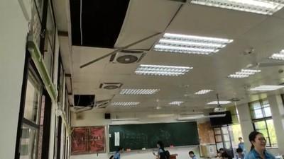 蘭女教室天花板掉落 暑輔學生嚇一跳