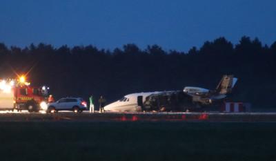 飛機墜毀 女歌手Pink團隊逃死劫