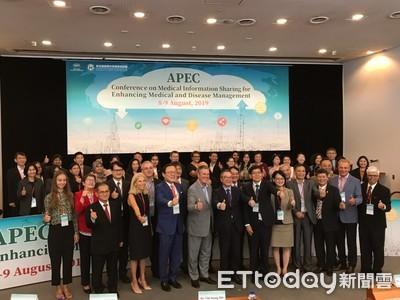 健保雲端醫療系統享譽國際 APEC首度來台辦研討會兼取經