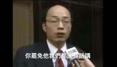 韓國瑜25年前訪談原音重現 網怒:臉都打腫了